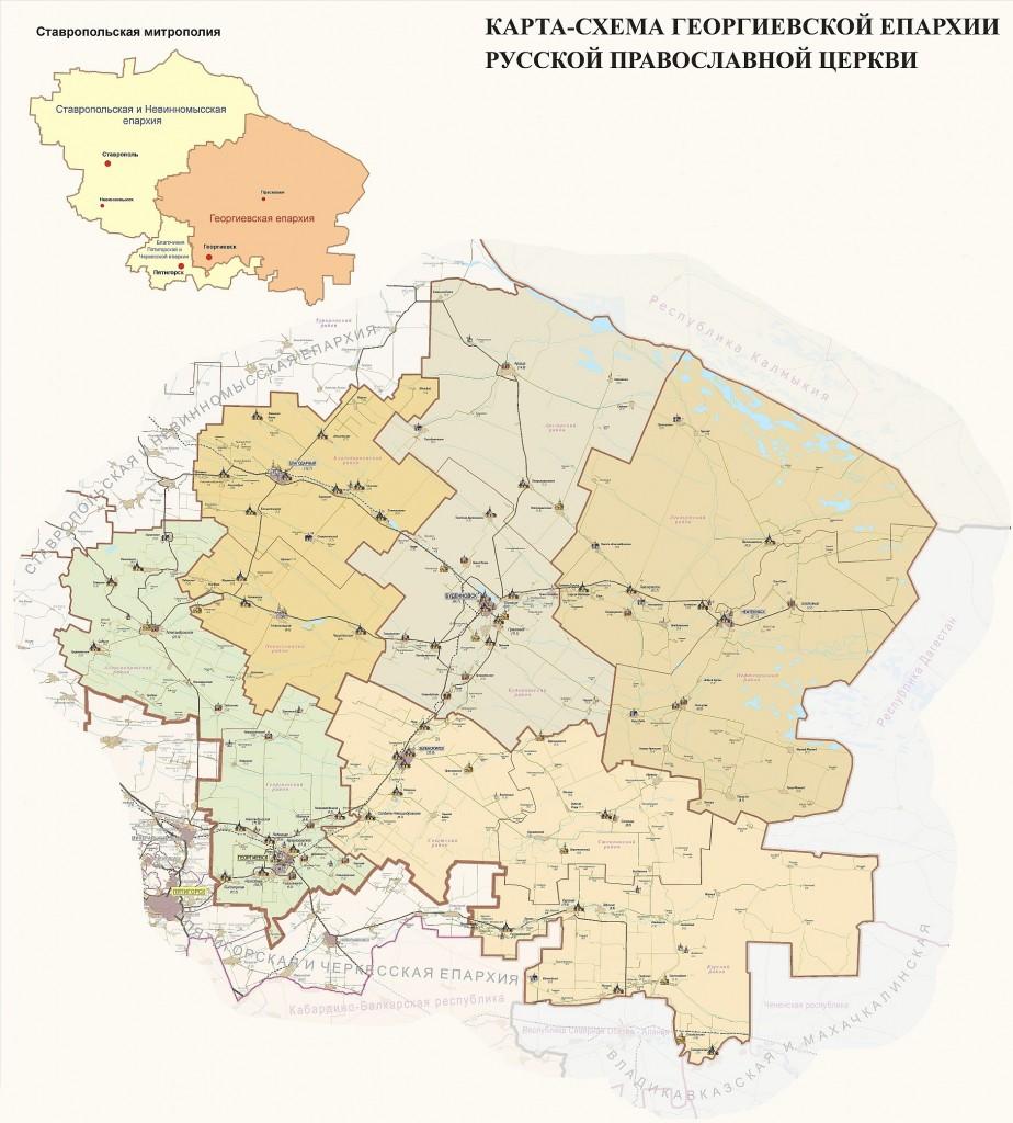 Карта Георгиевской епархии - проект7